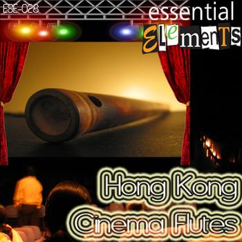 Hong Kong Cinema Flutes