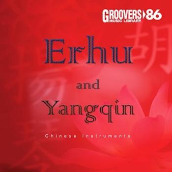 ERHU AND YANGQIN