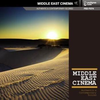 Middle East Cinema