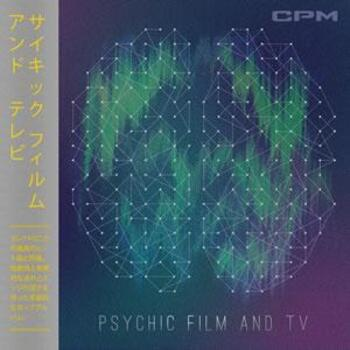 Psychic Film And TV