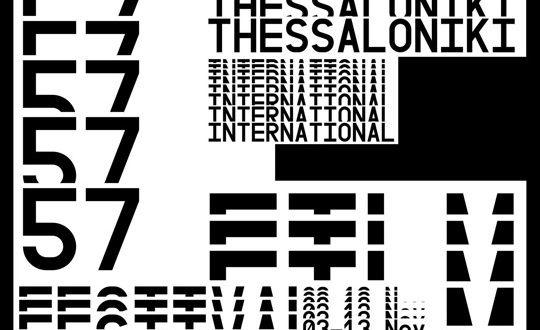 Musou Music & Sound Award at Thessaloniki International Film Festival