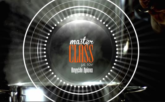 Masterclass Opening Credits