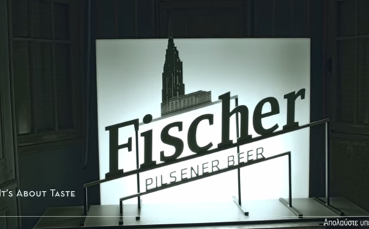 "Fischer ""It's About Taste"""
