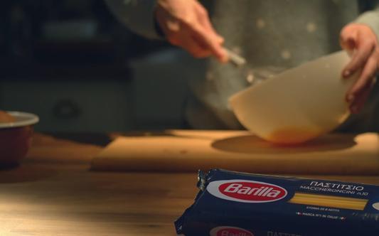 """Barilla """"Παστίτσιο"""""""