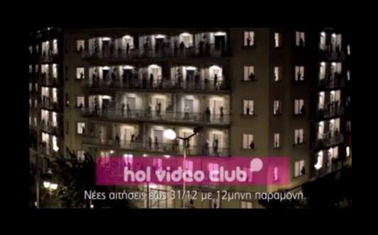 HOL Video Club