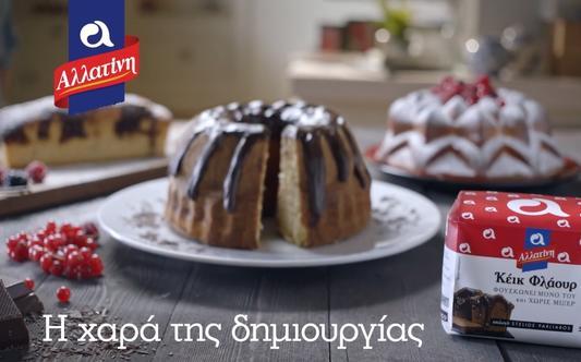 Allatini Cake Flour Stelios Parliaros