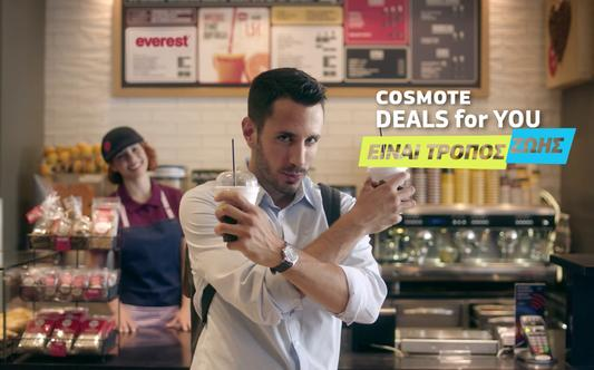 Cosmote Deals For You Everest