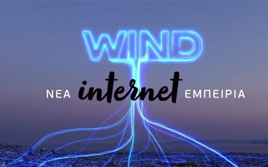 "WIND Fiber Optic Network ""New Internet Experience"""