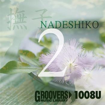 NADESHIKO 2