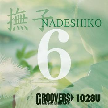 GRML1028U [NADESHIKO-6]