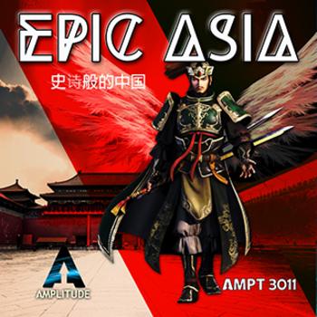 Epic Asia