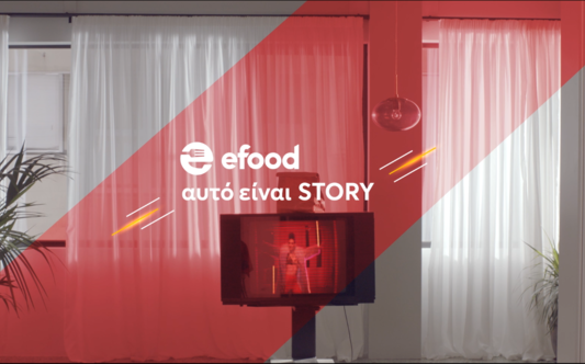 EFOOD THE STORY ASTERI