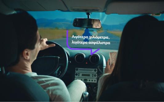 "INTERAMERICAN - ANYTIME ""Η ΣΤΙΓΜΗ"""