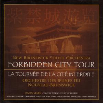Forbidden City Tour