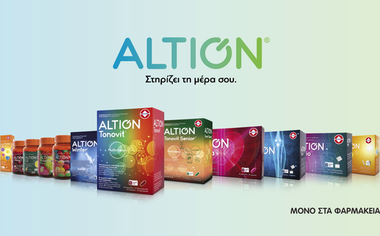 Altion Tonovit: STADIUM OF LIFE