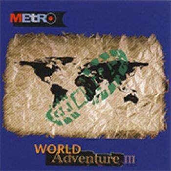 World Adventure 3
