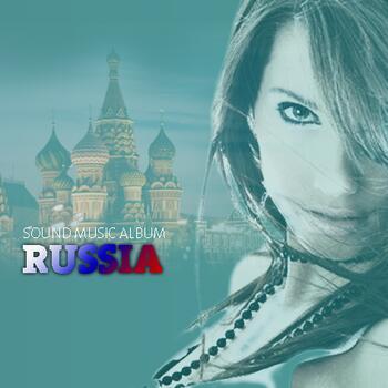 Sound Music Album 60 - Russia