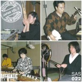 SAS 22 - AUTHENTIC JAPAN