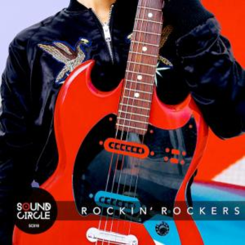 Rockin Rockers