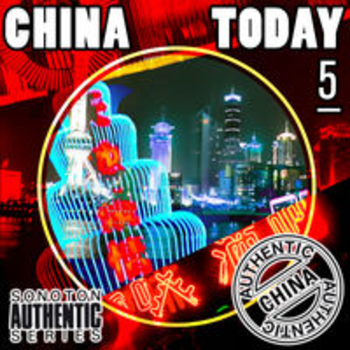CHINA TODAY 5 - Pop & Dance