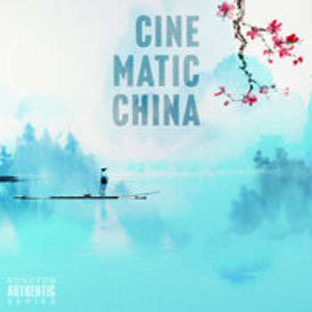 CINEMATIC CHINA