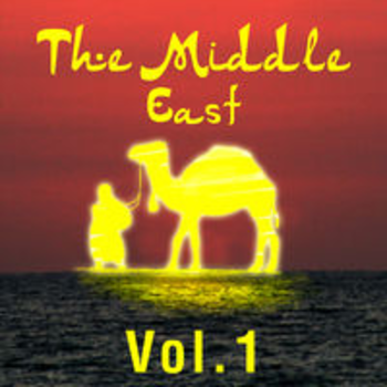 THE MIDDLE EAST - Culture and People, Vol. 1