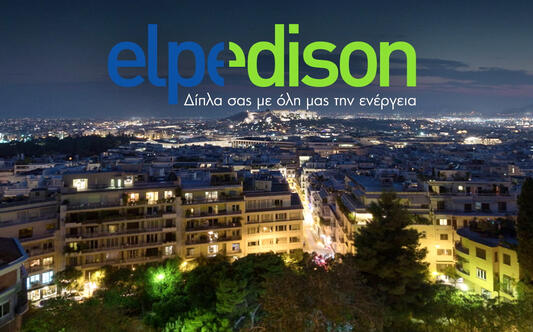 ELPEDISON: Corporate Reel 2020