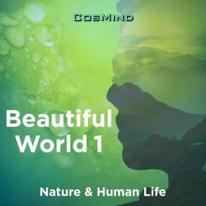 Beautiful World 1