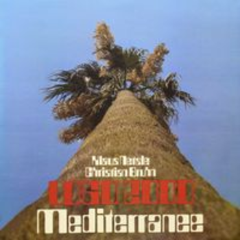 SONV 138 - LOGO 2000 MEDITERRANEE - Klaus Netzle, Christian Bruhn