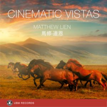 Cinematic Vistas